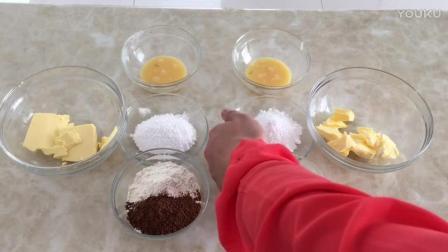 披萨烘焙教程下载 小蘑菇饼干的制作方法qm 烘焙海绵蛋糕的做法视频教程
