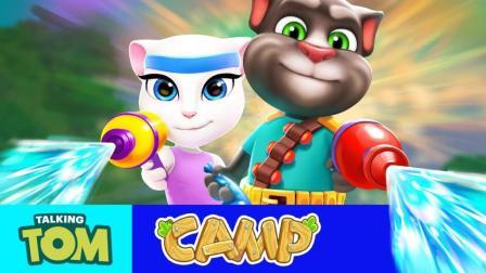 汤姆猫家族全新游戏 - 汤姆猫战营