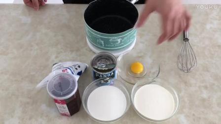 怎样做烘焙蛋糕视频教程 玫瑰冰激凌的制作方法 思迅烘焙之星9基础教程