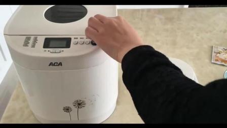 咖啡豆陶瓷手网烘焙教程_烘焙面包做法大全视频教程全集_草莓冰激凌的制作方法