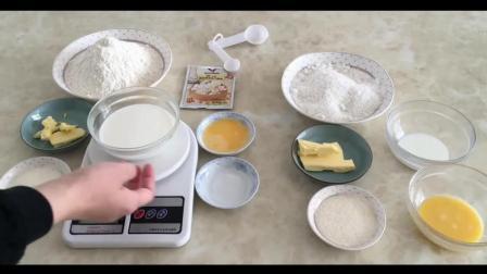 烘焙裱花技术教程_烘焙豆做豆浆视频教程_从零开始学烘焙