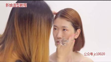 新娘妆教学视频新娘化妆新娘化妆课程