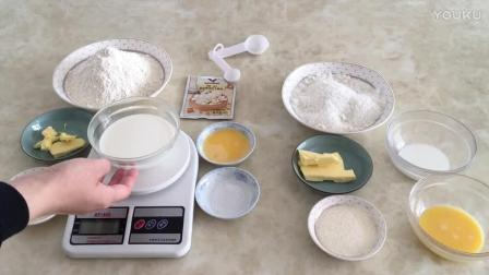 烘焙入门教程 椰蓉吐司面包的制作 甜悦烘焙教程