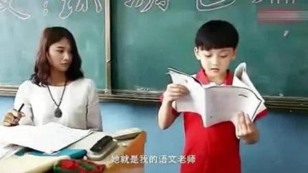 小明一篇作文让全班同学笑喷, 却被语文老师赶出教室