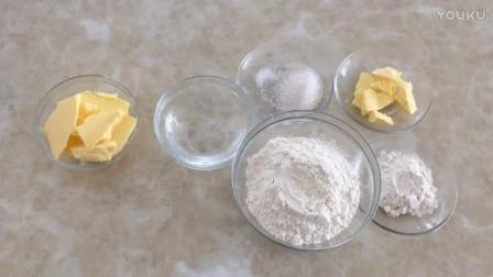 思迅烘焙之星9基础教程 水果蛋挞的制作方法 科脉烘焙收银安装教程