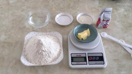 无糖烘焙教程视频教程 法式长棍面包、蒜蓉黄油面包的制作 烘焙蛋糕八寸视频教程