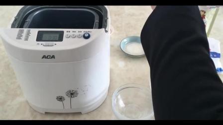 烘焙打面教程_君之烘焙视频教程蛋糕_牛奶饼干的做法无黄油