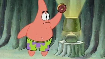 派大星偷了海绵宝宝的饼干,纠结要不要, 跟自己打心理战
