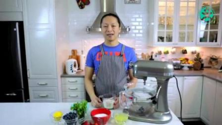 蛋糕怎么做视频 自制芝士蛋糕 无奶油水果蛋糕