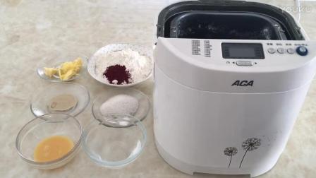 烘焙大师宣传视频教程 红玫瑰面包制作视频教程 咖啡豆烘焙 烤箱 教程