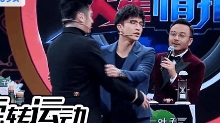 """《火星情报局》汪涵: """"刘维, 你健身吗? """", 刘维: """"偶尔贱""""!"""
