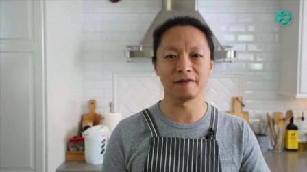 蛋糕粉怎么做蛋糕 生日蛋糕制作学习班 烤箱做蛋糕视频教程
