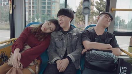 陈翔六点半: 公交邂逅, 美女靠在我的肩睡着了