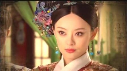 【MV】刘欢演唱电视剧《甄嬛传》影视原声主题曲《凤凰于飞》
