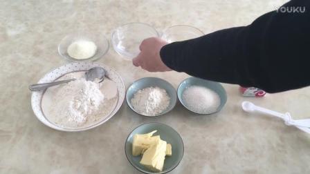 烘焙做法视频教程全集 丹麦面包面团、可颂面包的制作视频教程 烘焙生日蛋糕教程视频