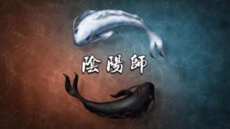 冰冷解说:阴阳师3.8体验服应援斗技实况(最高第4名)