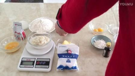 生日蛋糕烘焙视频教程全集 毛毛虫肉松面包和卡仕达酱制作 烘焙化妆视频教程全集