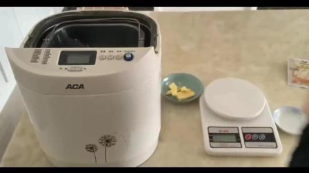 单独模型烘焙教程_君之烘焙视频教程蛋挞_蛋糕裱花教学视频巧克力戚风蛋糕