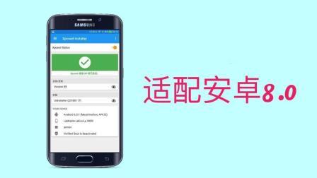 安卓手机神器Xposed框架安装与使用教程!