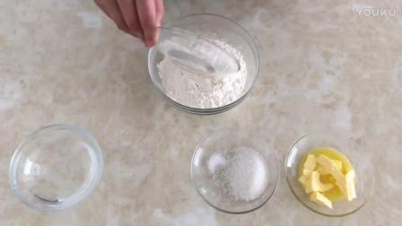 烘焙食品制作教程视频 原味蛋挞的制作方法 烘焙教程ppt模板