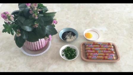 海龟烘焙法线贴图教程_君之烘焙肉松蛋糕视频教程_玫瑰花酿乳酪派的制作方法