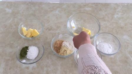 烘焙教程销售 抹茶夹心饼干的制作方法 烘焙视频教程app