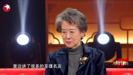 为时代喝彩: 刘广宁回忆放弃考大学毛遂自荐做配音, 竟因大学生不能圆艺术梦