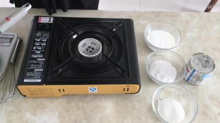 烘焙曲奇教程 椰奶果粒杯的制作方法 优雅烘焙餐包视频教程