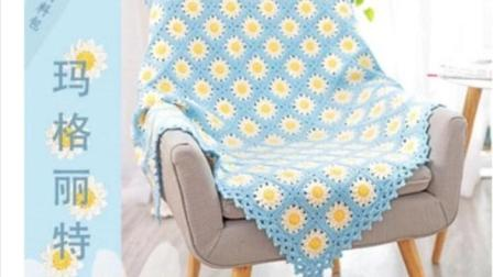【金贝贝手工坊191辑】M113玛格丽毯子毛线钩针编织儿童毯空调毯子宝宝盖毯花样编织集锦