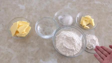 烘焙视频免费教程外国 水果蛋挞的制作方法 烘焙豆做豆浆视频教程