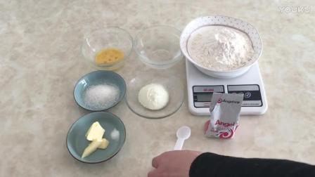 烘焙法线教程 火腿煎蛋汉堡包的制作教程 烘焙法化妆 视频教程