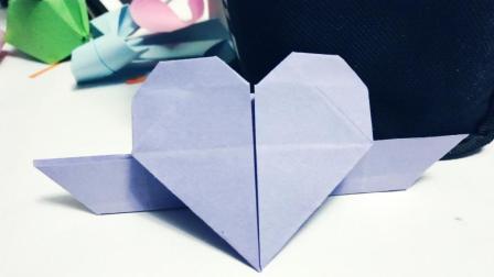 天使之心~手把手教你折一只漂亮的带翅膀的心, 送给心爱的姑娘~DIY 手工折纸