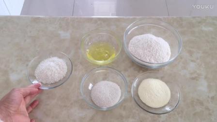 无糖烘焙教程 蛋白椰丝球的制作方法 开心品味屋烘焙教程