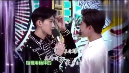 杨洋和张翰同框你更喜欢谁? 杨洋一个微表情瞬间吸粉无数!