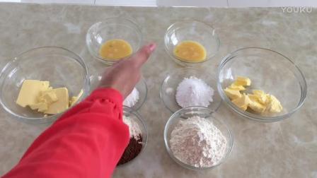 蛋糕烘焙初学视频教程 小蘑菇饼干的制作方法qm 蛋糕卷开裂的五大原因