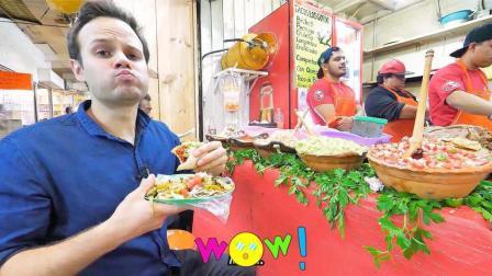 吃货老外疯狂迷恋墨西哥玉米卷饼