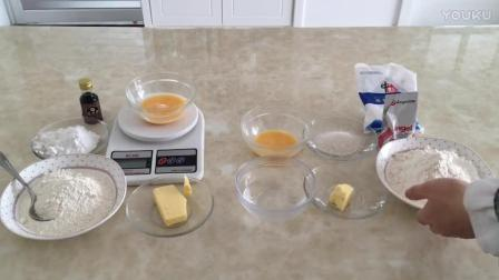 教烘焙的视频教程全集 台式菠萝包、酥皮制作 烘焙翻糖蛋糕的做法视频教程