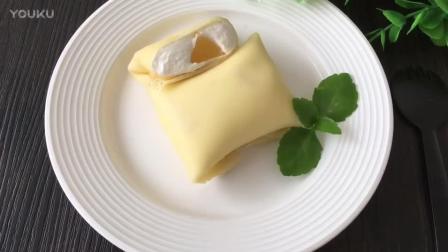 烘焙生日蛋糕制作视频教程全集 黄桃班戟的制作方法 小学烘焙教学视频教程