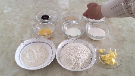 烘焙团购教程 酸奶维尼熊挤挤包制作视频教程 低温烘焙五谷技术教程