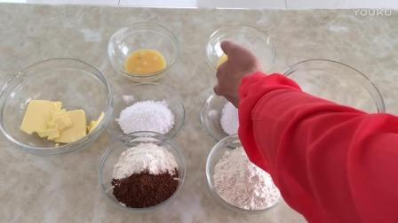 烘焙团购教程 可可棋格饼干的制作方法m 烘焙马卡龙的做法视频教程