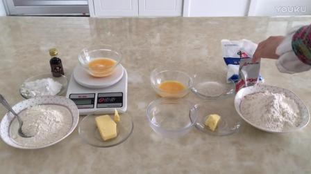 面包烘焙入门教程视频 台式菠萝包、酥皮制作 张不十爱烘焙教学视频