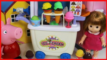 北美玩具 第一季 粉红猪小妹与洋娃娃的培乐多彩泥冰淇淋车玩具
