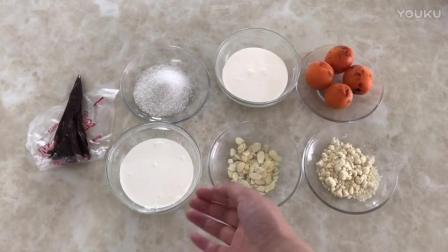 君之烘焙的牛轧糖做法视频教程 杏仁脆皮甜筒的制作方法 烘焙蛋黄的做法视频教程