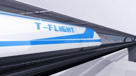 中国在出新型高铁! 半小时广州到北京, 每小时能走400万米
