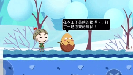 """《史小坑的黑暗料理》03: 茶叶蛋""""王子""""的奇葩冒险考验!"""