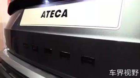 2019款Cupra Ateca外观和内饰鉴赏