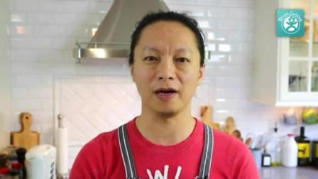 赣州蛋糕培训 烤箱做蛋糕的做法 蛋糕翻拌手法视频