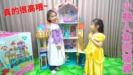 迪士尼公主城堡 小美人鱼爱丽儿的家 我们在好市多找到的 costco disney princess