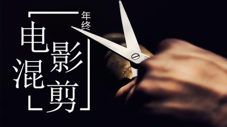 【陈晨说艺考】电影混剪-献给艺考路上那些为梦想而努力的心灵