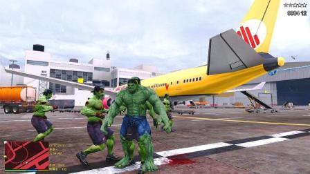 GTA5 绿巨人跳到机场大闹, 会引来什么后果?